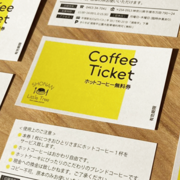 コーヒーチケットデザイン